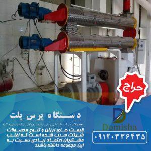 قیمت دستگاه پلت دان مرغی
