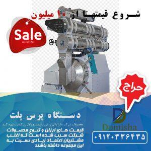 قیمت دستگاه پلت گیربکسی