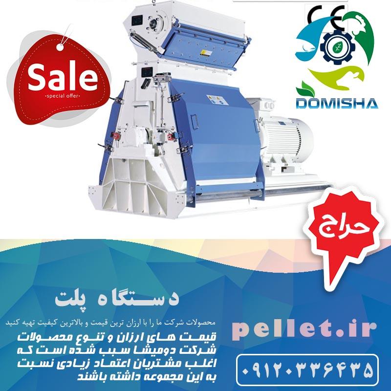 خرید آسیاب خوراک دام ارزان قیمت